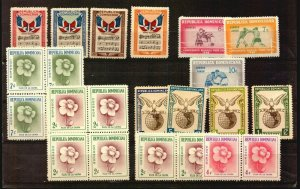 Dominican Republic MLH stamps flowers flag anathem boxing dove bird old