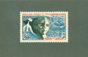 FRENCH WEST AFRICA  86 MH BIN $2.00