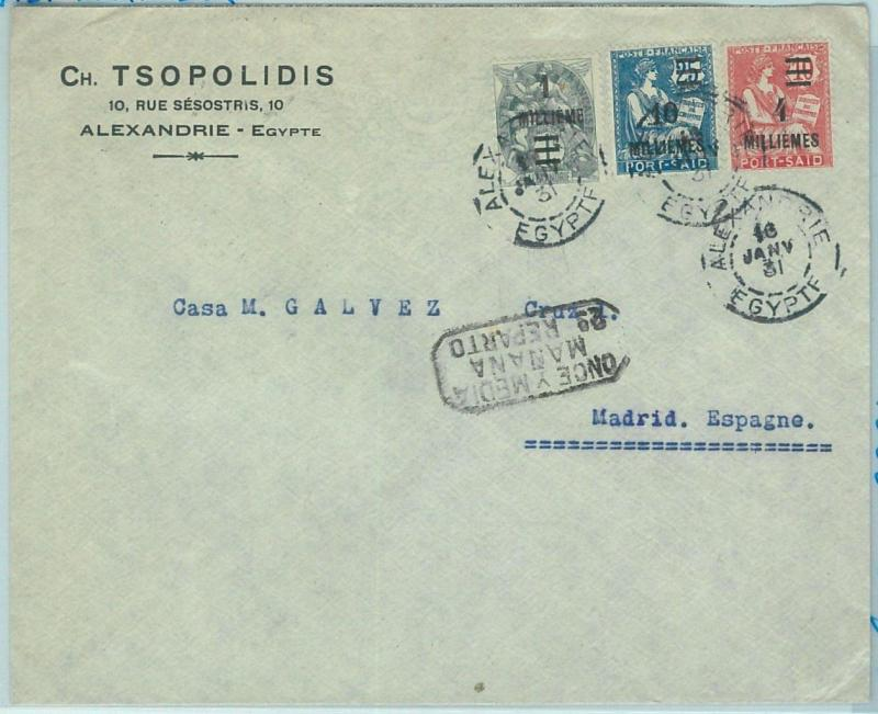 68798 - PORT SAID + ALEXANDRIE - Postal History -   COVER  to SPAIN   1915