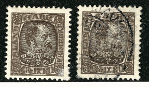 Iceland Vibrant Sc#37 Mint & Used VF SCV $37.50...Make me an Offer!!