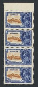 SEYCHELLES 1935 SILVER JUBILEE 20c BLUE DOTS & LINE NH SG#130var (SEE BELOW)