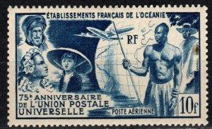 French Polynesia #C20  F-VF Unused  CV $20.00 (X7185)