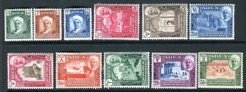 ADEN-QU'AITI STATE IN HADHRAMAUT- ½ to 5r lightly mounted mint set of 11 Sg 1-11