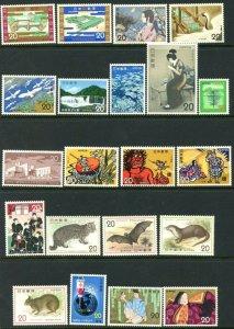 JAPAN Sc#1156-1187, 1157a, 1198, 1198 MS, B41 1974 Year Complete OG Mint NH