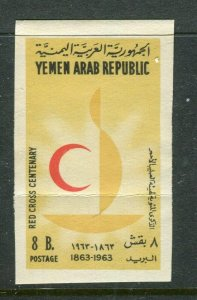 YEMEN;  1963 Red Cross Anniversary issue Mint MNH 8b. IMPERF VARIETY value