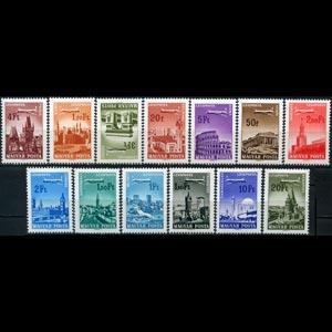 HUNGARY 1966 - Scott# C262-74 Cities Set of 13 NH