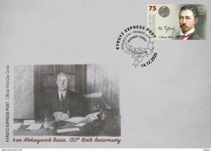 Stamps of Kyrgyzstan 2020. - First day cover.  F074. Ivan Bunin.