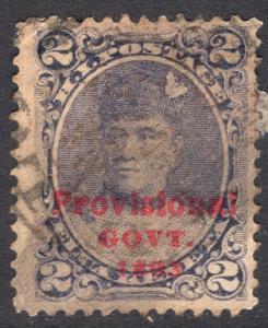 HAWAII SCOTT 57