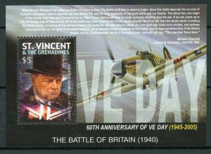 St Vincent & Gren 2005 MNH WWII VE Day Battle of Britain 1v S/S Churchill Stamps