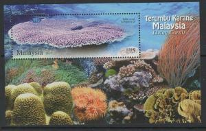 MALAYSIA SGMS1958 2013 LIVING CORALS MNH