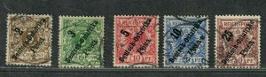 German East Africa Sc#6-10 Used/VF, Cv. $80