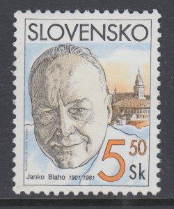 Slovakia 371 MNH VF