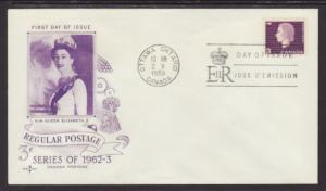 Canada 403 Queen Elizabeth II Rose Craft U/A FDC