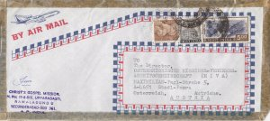 IN127) NICE INDIA COVER TO AUSTRIA - CHICKS; SOMNATH TEMPLE; BHAKRA DAM