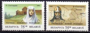 Belarus. 1993. 40-41. Historical figures. MNH.