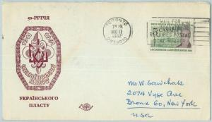 67107 - UKRAINE - Postal History -  COVER sent from CANADA 1962: BOY SCOUTS