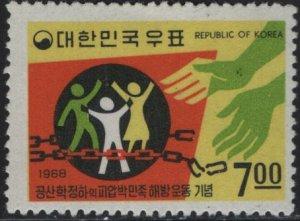 SOUTH KOREA 606 UNUSED HINGED liberate people under communist rule
