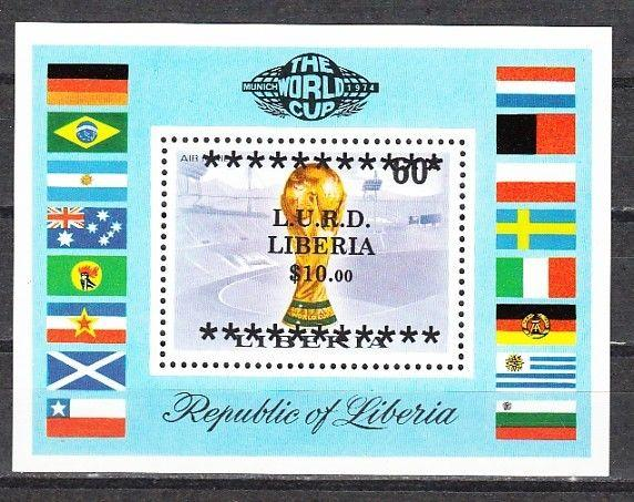 Liberia, L.U.R.D. C203 issue. Munich World Cup Soccer s/sht. Black L.U.R.D. o/p