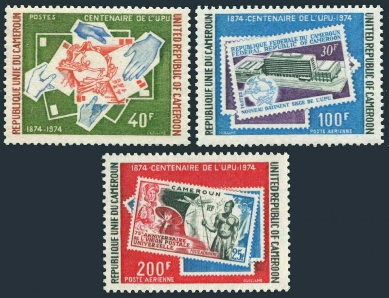 Cameroun 594,C218-C219,MNH.Michel 780-782. UPU-100,1974.Stamp on stamp.