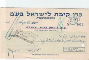 Israel 1951 Bank Cheque with revenue stamp R20421