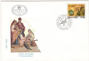 Yugoslavia stamp Stamp day FDC Cover 1993 Mi 2631 WS25505
