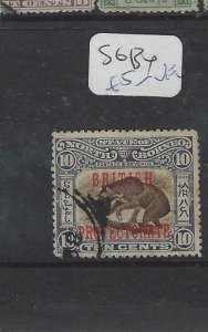 NORTH BORNEO  (P2601B)  10C BP  HONEY BEAR, BEE SG 134   VFU