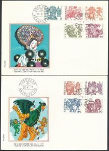 Switzerland stamp Folk traditions 2 FDC Cover 1977 Mi 1100-1108 WS228331