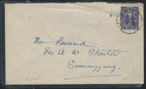 SARAWAK (P0701B) 1938 5C KUCHING TO SIMMANGANG, B/S ARRIVAL