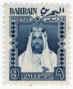 (I.B) Bahrain Postal : Emir 9p