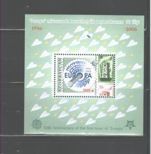 AZERBAIJAN 2005 EUROPE CEPT 4 MS's #804a-807a MNH; C.V.$7.00