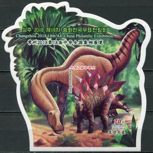 Korea 2018. Stegosaurus (MNH OG. Imperforated) Souvenir Sheet