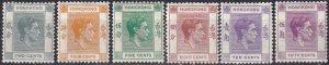 Hong Kong #155-6, 157B, 158, 162 CV $17.00 (Z1460)