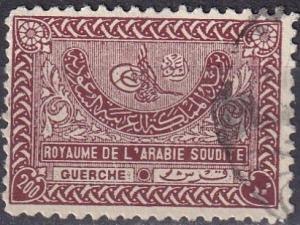 Saudi Arabia #172 F-VF Used CV $7.00 (A19301)