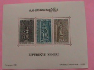 ​CAMBODIA-STAMP- 1973- SC#314a- SCULPTURES FROM ANGKOR WAT -MNH STAMP SHEET