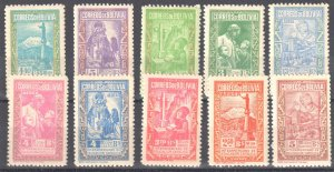 Bolivia #325 to 329, C119 to C123 VF LH SET