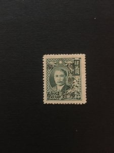 china ROC LOCAL stamp, overprint for hunan province, rare, list#168