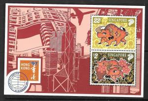 SINGAPORE SGMS863 1997 HONG KONG 97  MNH