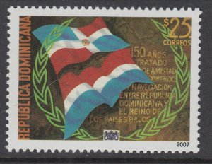 Dominican Republic 1438 MNH VF