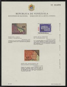 Venezuela Map Type of 1965 S/Sheet (Scott #C907a) MNH