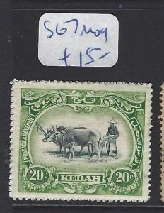 MALAYA KEDAH  (P0707B)  COW 20C  SG  7   MOG