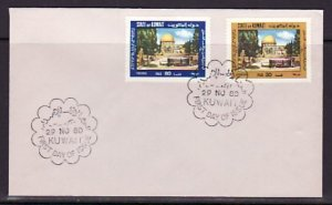 Kuwait, Scott cat. 835-836. Solidarity with Palestinians. First day cover.^