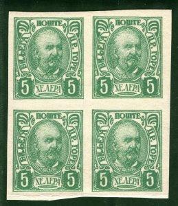 MONTENEGRO Stamps Imperf Block {4} 5 Heler? BLACK193