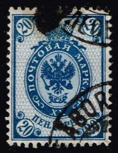 Finland #73 Imperial Arms of Russia; Used (0.60)