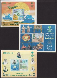 1999 Saudi Arabia Military (3) imperf S/S souvenir sheet NH Sc# 1278 / 1281 $55