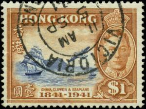 Hong Kong Scott #173 Used Catalogs $12 SG 168