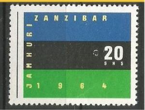ZANZIBAR, 1964, MVLH 20sh, Flag of Zanzibar, Scott 318