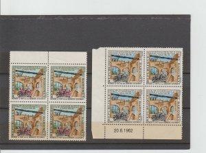 Dahomey  Scott#  153-154  MNH  Blocks of 4  (1962 Evacuation of Fort Ouidah)