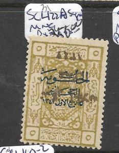 SAUDI ARABIA (PP1204B) SC L122A  MNG