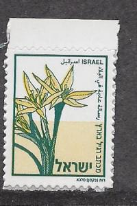 Israel, 1618, Flower Single,**MNH**