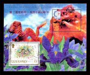 Guernsey 1995 Singapore '95 Stamp Exhibition, Flowers S/S £1 Scott.495b Used